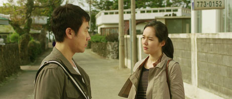 Uhm Tae Woong and Han Ga In