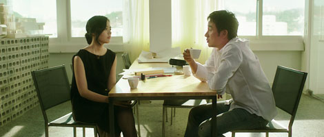 Han Ga In and Uhm Tae Woong