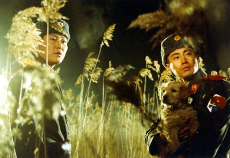 Song Kang Ho and Shin Ha Kyun