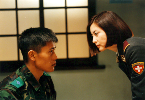 Lee Byung Hun and Lee Young Ae