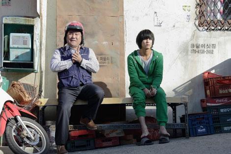 Ko Chang Seok and Kim Soo Hyun